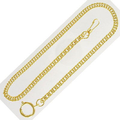 Watch accesory, chain, 16 inch, gold plate